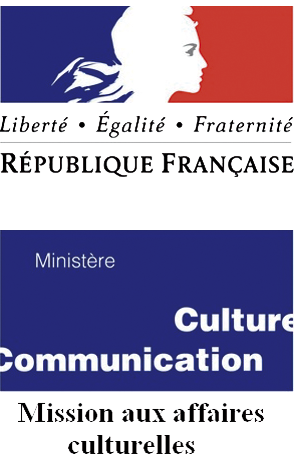 Logo MCC-MAC (dernier)