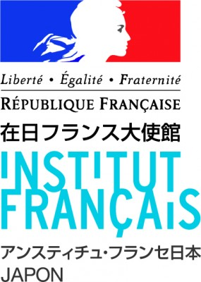institut franáais