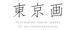 tokyoga_banner copie